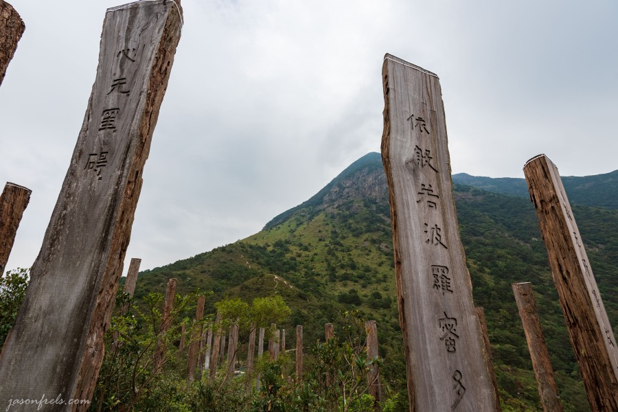 Wisdom path on Lantau Island in Hong Kong